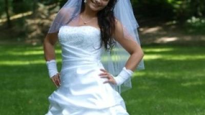 Suknia Ślubna Mori Lee 4107