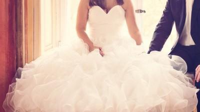 Suknia Ślubna Mori Lee 4816