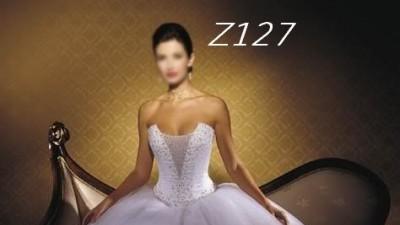 Suknia Ślubna, Nowa, Princessa, Rybka, Princesa, Grecka, Rypka 36, 38, 40, 42