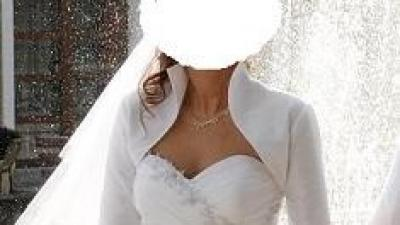 Suknia ślubna rozmiar