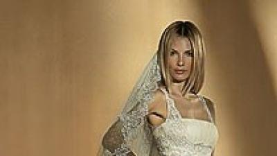 Suknia Ślubna SAN PATRICK BASERA