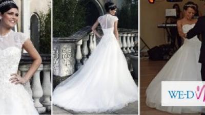 Suknia ślubna sincerity 3733 z dodatkami