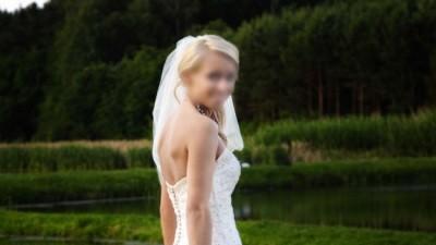 Suknia ślubna - Sincerity Bridal 3436