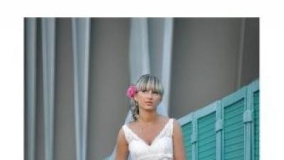 Suknia ślubna z salonu Madonna White One 450