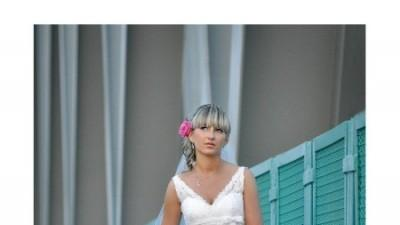 Suknia ślubna z salonu Madonna - White One 450