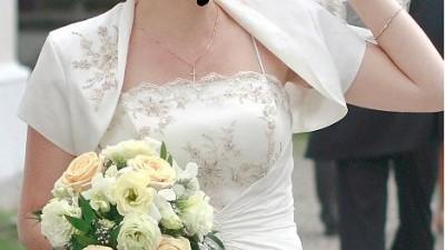 Suknia ślubna ze złotymi wykończeniami  rozm. 38-40 z regulacją