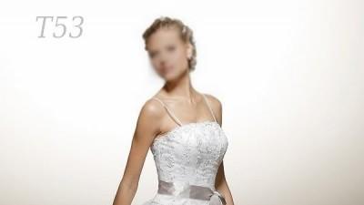 Suknie ślubne...Atrakcyjne ceny...Duży wybór !!!