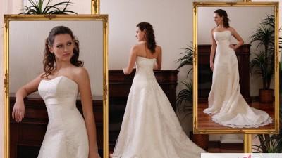 Suknie ślubne (Ukraina)