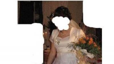 Sunknia ślubna tanio