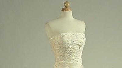 Szykowna i elegancka suknia ślubna