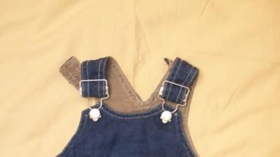 Używane ubranka dziecięce