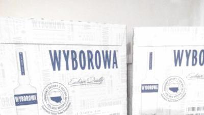 Wódka WYBOROWA 0,5l x 90 sztuk (20 zł/szt. = 1800 zł)