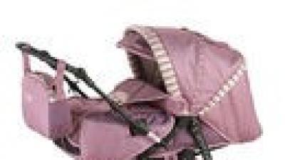 Wózek Wielofunkcyjny różowy baby breaker