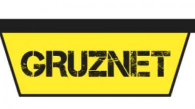Wywóz gruzu Bydgoszcz - kontenery na gruz - Bydgoszcz i okolice - Gruznet.pl
