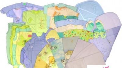 Zimowa wyprawka dla niemowlaka 39 elementów rozm.56 lub 62