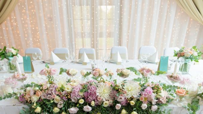 ślubne Dekoracje Sali Kościoła I Samochodu Suknie ślubne I
