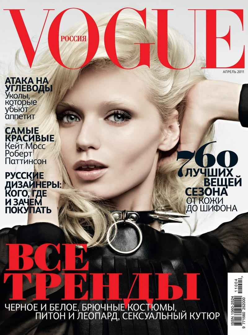 Vogue Russia kwiecień 2011 - Abbey Lee Kershaw