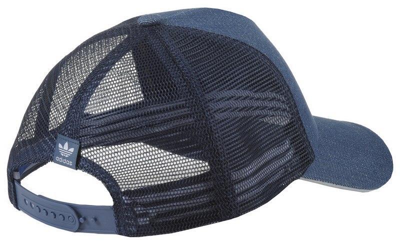 czapka z daszkiem Adidas - kolekcja wiosenno-letnia
