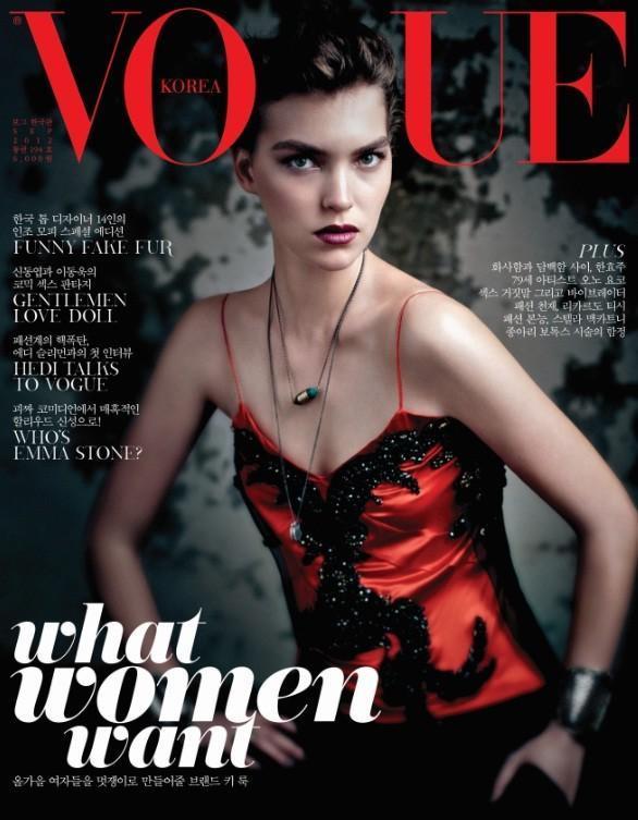 Vogue Korea wrzesień 2012 - Arizona Muse