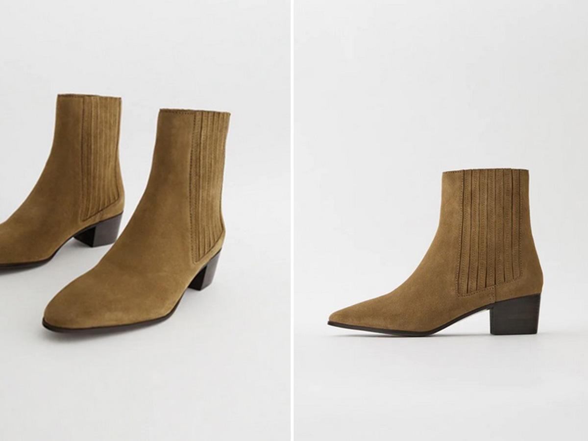 beżowe botki Zara
