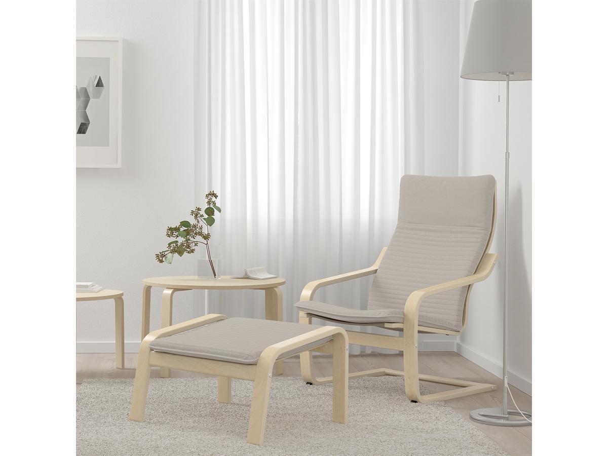 fotel Poang z Ikea
