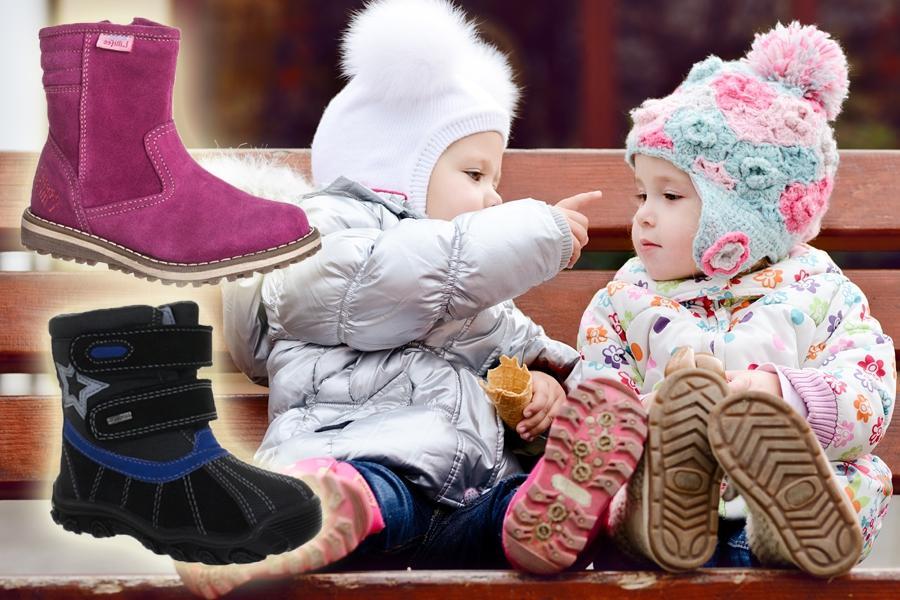 Buty dla dziecka jesień