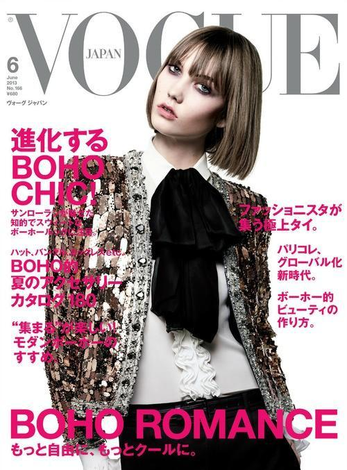 Vogue Japan czerwiec 2013 - Karlie Kloss