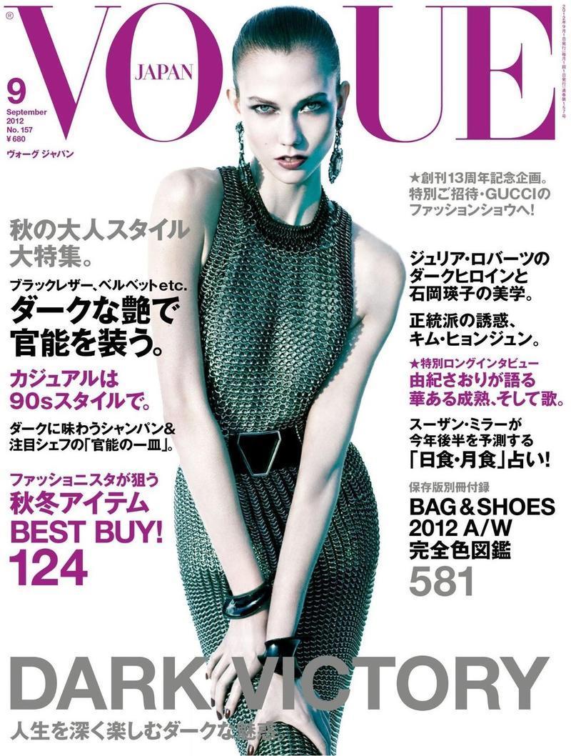 Vogue Japan wrzesień 2012 - Karlie Kloss
