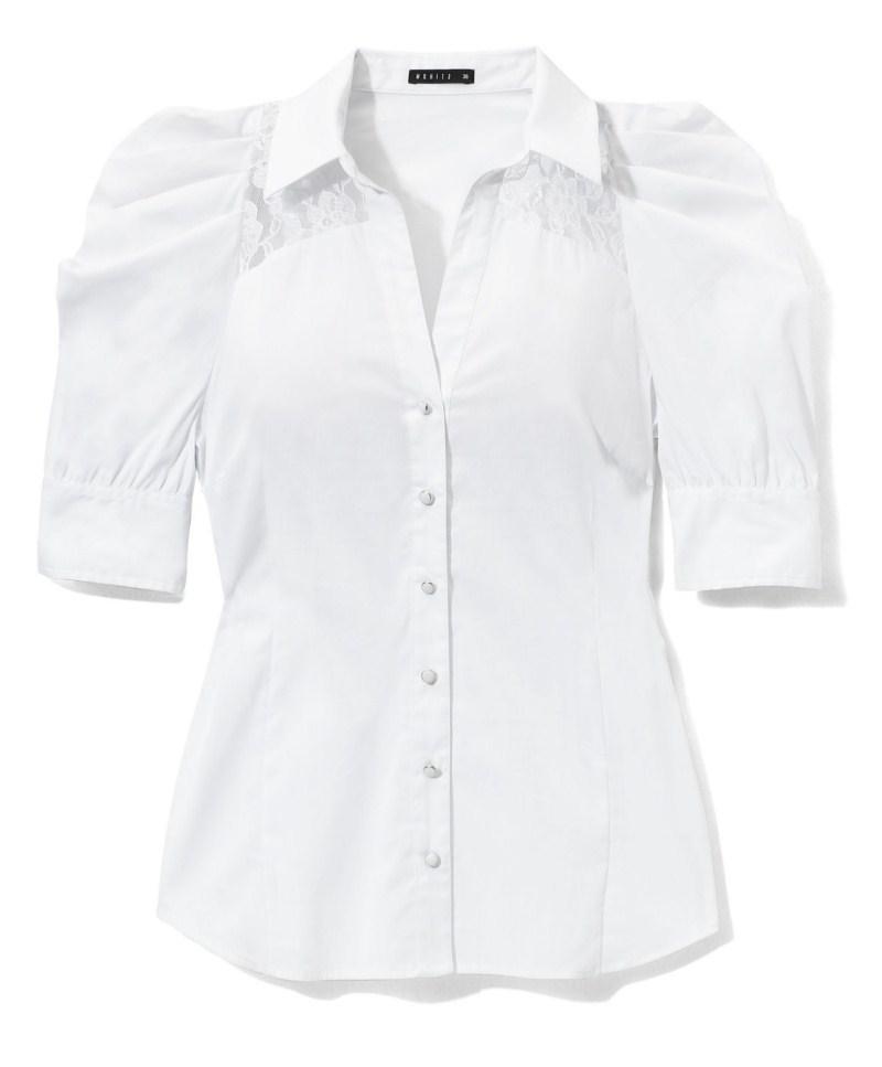 biała bluzka Mohito z koronką - jesień-zima 2010/2011