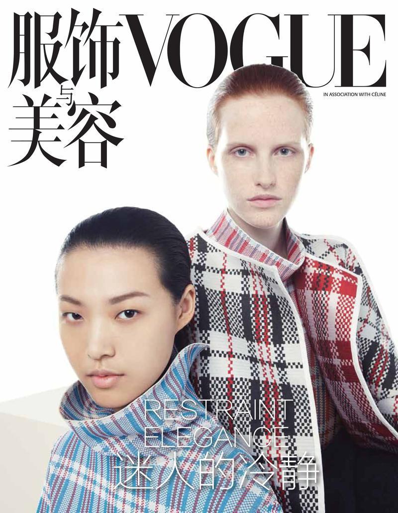 Magdalena Jasek na okładce październikowego Vogue China