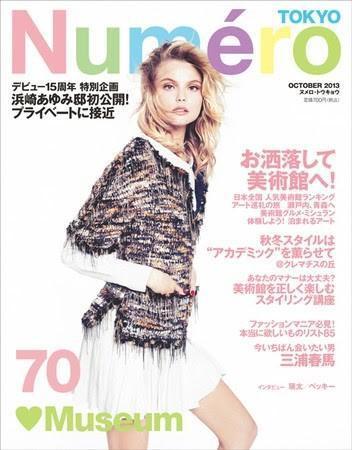 Magdalena Frąckowiak na okładce Numero Tokyo październik 2013