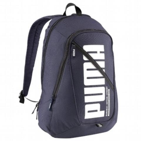 9837aaf4b5377 Plecaki dla chłopców – różne modele - Plecaki dla chłopców – różne ...