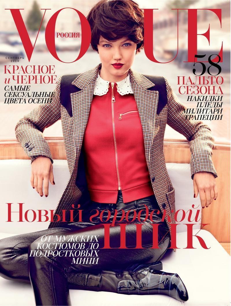 Wrześniowa okładka Vogue Russia