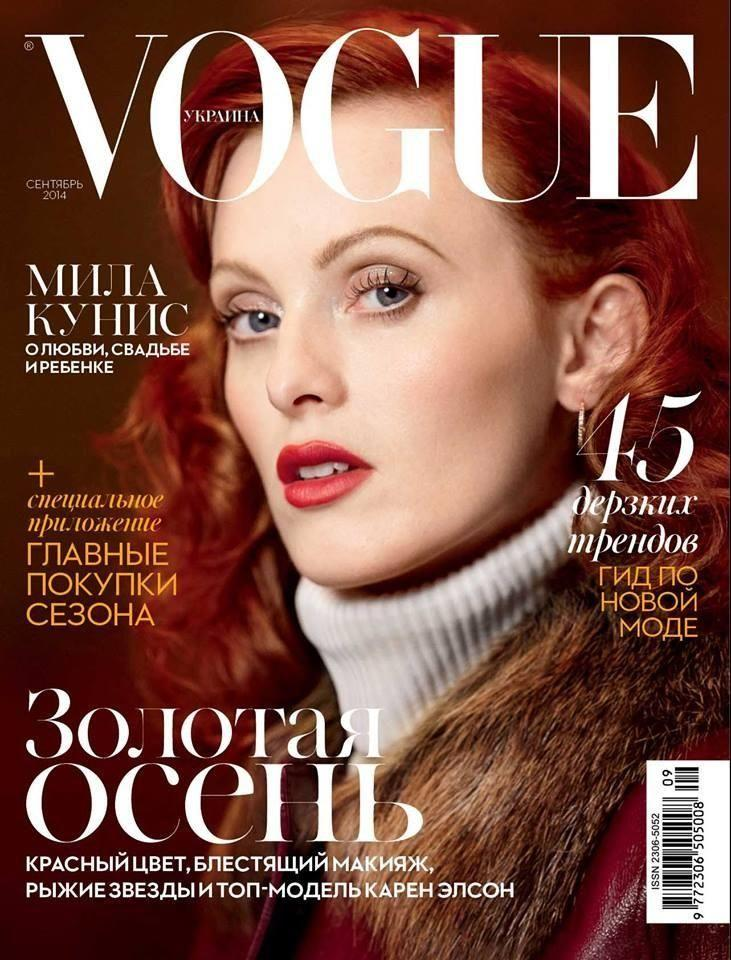 Wrześniowa okładka Vogue Ukraine