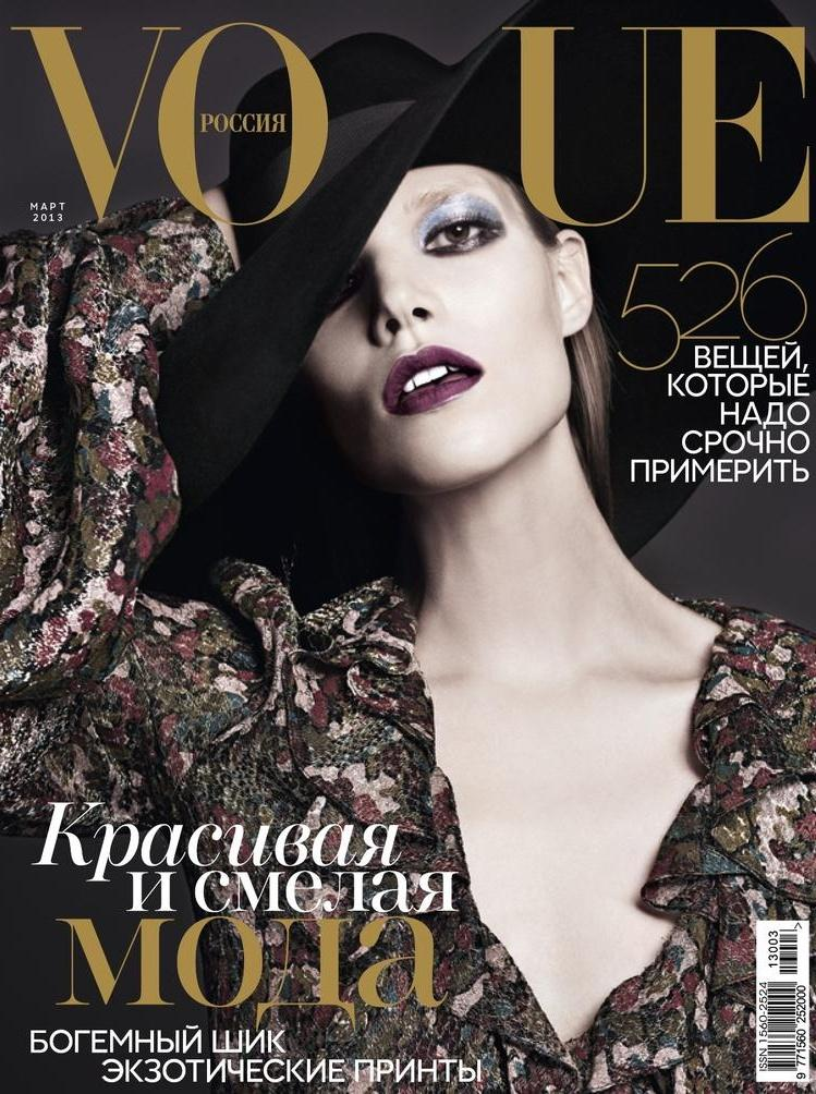 Vogue Russia marzec 2013 - Suvi Koponen