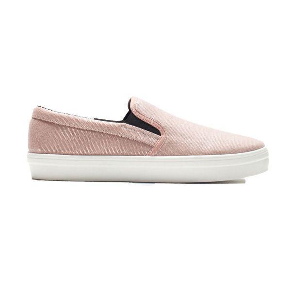 Różowe trampki Zara, cena