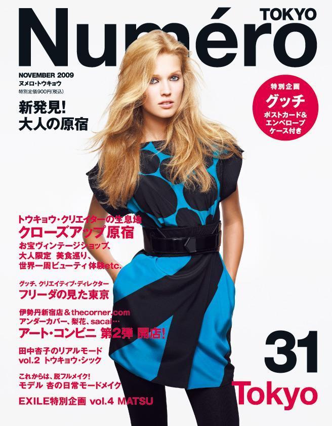 Numero Korea listopad 2009 - Toni Garrn