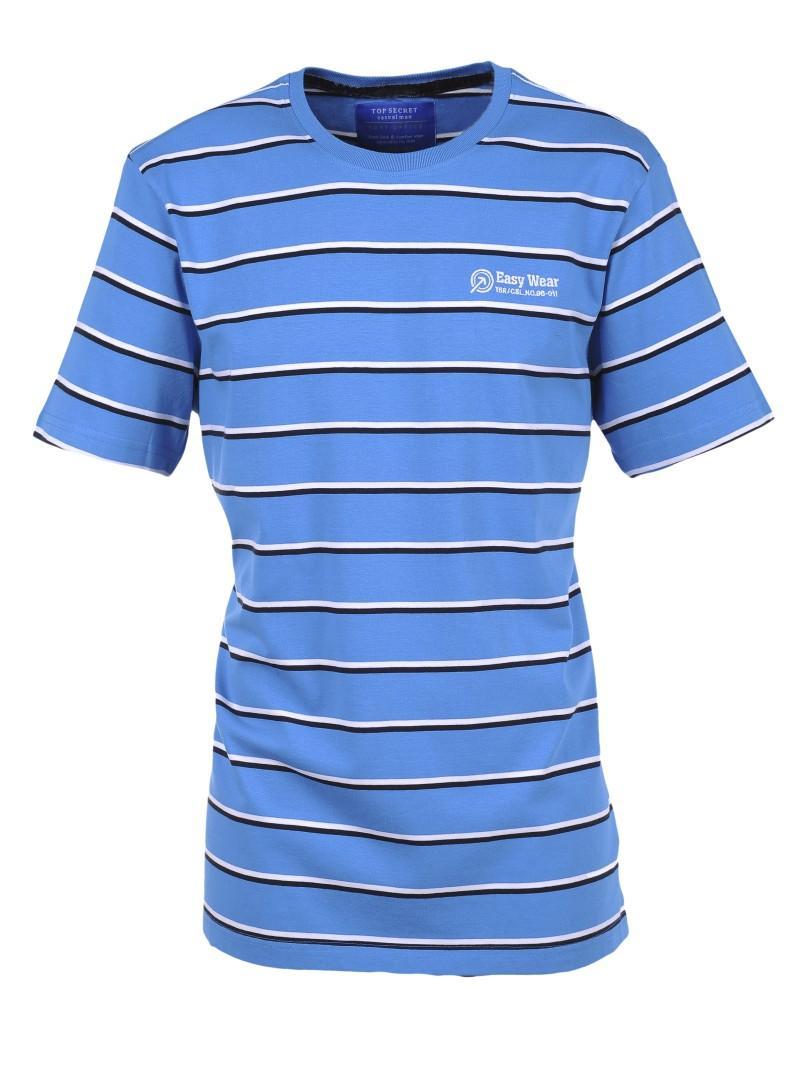 niebieski t-shirt Top Secret w paski - moda wiosna/lato
