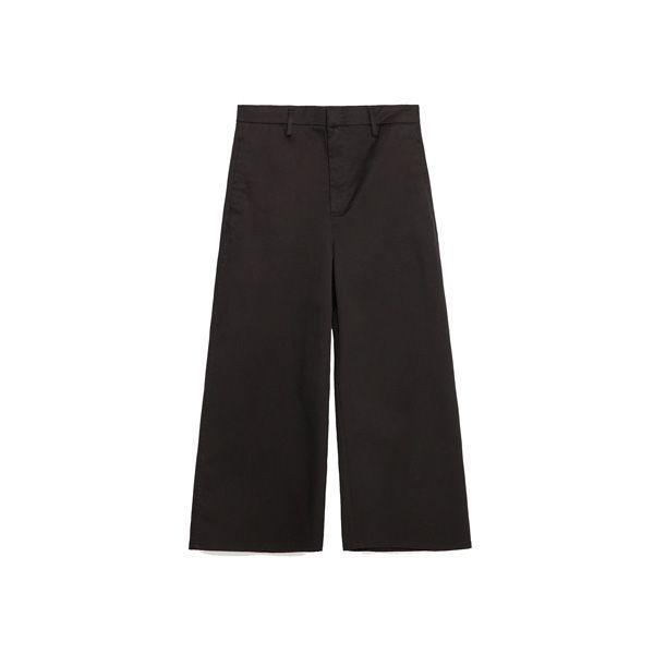 Spodnie cullotes Zara, cena