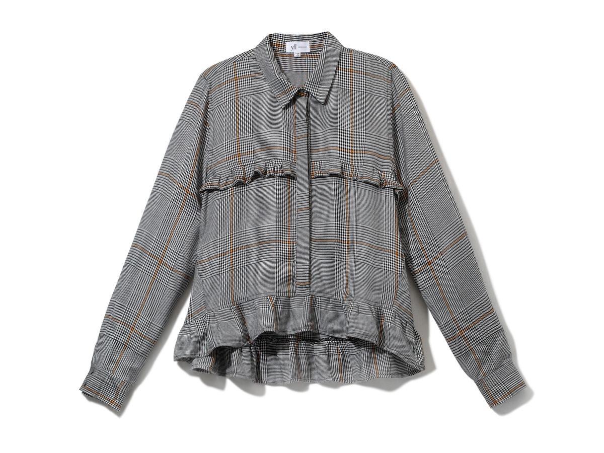 Bluzka w kratkę Reserved, cena