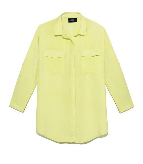 Żółty kolor - hit wiosny 2014
