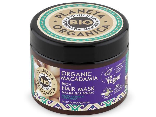 maska Planeta Organica