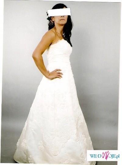Sprzedam prześliczna suknie ślubną
