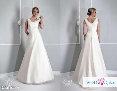 Suknia ślubna Siedlce Suknie ślubne Zdjęcie 1 Ogłoszenie
