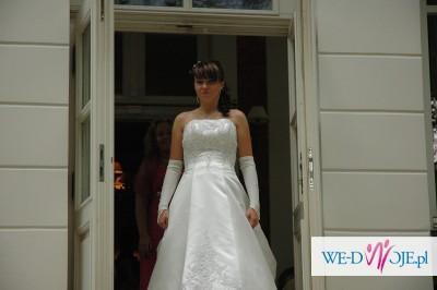 Suknia ślubna Włocławek Suknie ślubne Zdjęcie 1 Ogłoszenie