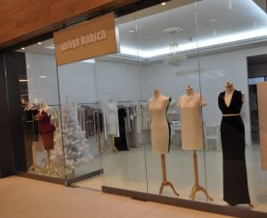 BOUTIQUE YULIYA BABICH FASHION DESIGNER