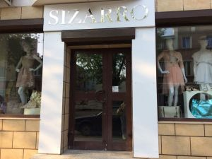Italian Designers - Butik SIZARRO