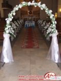 Dekoracje weselne Oświęcim