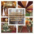 DEKORATOR dekoracje weselne