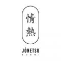 Jonetsu